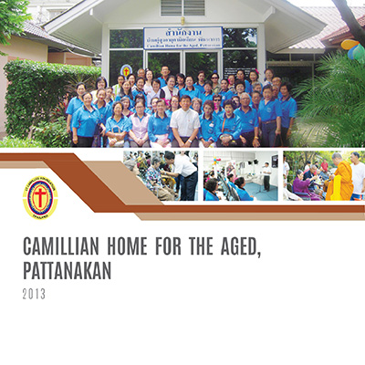 Camillian Home for the Aged Pattanakan