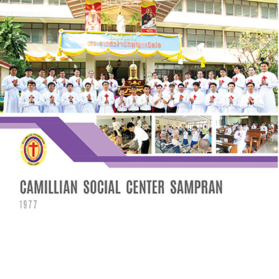 Camillian Social Center Sampran