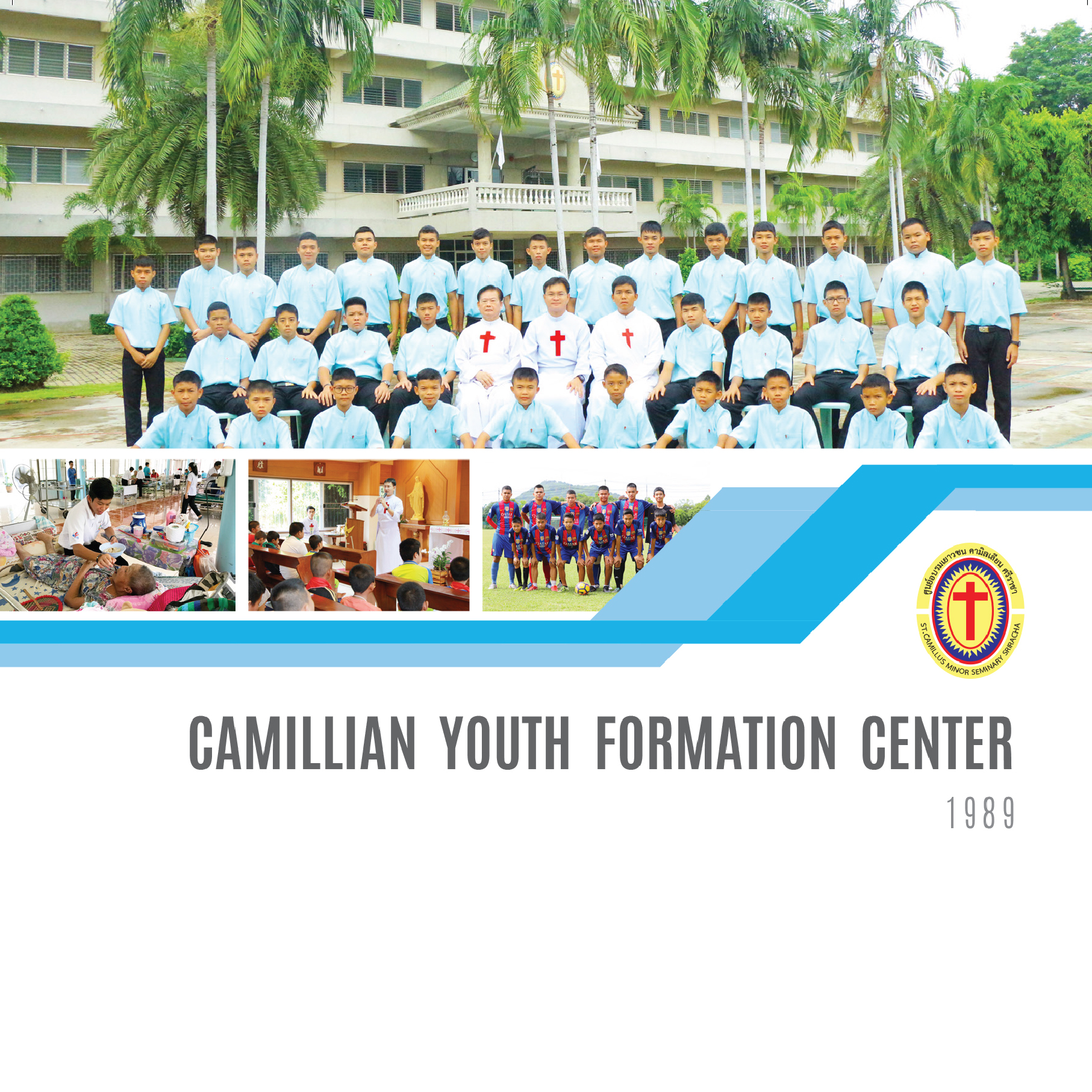 Camillian Youth Formation Center