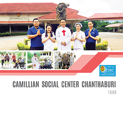Camillian Social Center Chanthaburi