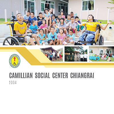 Camillian Social Center Chiangrai